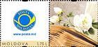 № 935 Zf3 - Personalised Postage Stamps III 2015