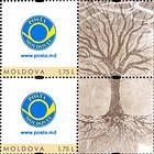 № 935 Zf4 - Personalised Postage Stamps III 2015
