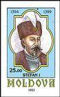 Ştefan I (1394-1399)