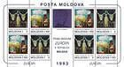 № 94-95 Kb1 - EUROPA 1993 - Modern Art 1993