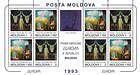 № 94-95 Kb2 - EUROPA 1993 - Modern Art 1993