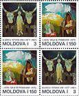 № 94-95Zd1 - EUROPA 1993 - Modern Art 1993