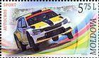 № 940 (5.75 Lei) Autocross