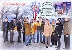 № 941 MC1 - Winter Customs and Traditions 2015