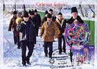 № 941 MC2 - Winter Customs and Traditions 2015
