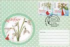 № 945-946 FDC4 - Mărţişor - The Symbol of Spring 2016