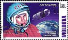 Yuri Gagarin and Vostok 1