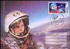 № 950 FDC2 - First Manned Space Flight - 55th Anniversary (Overprint on No.383, 2001) 2016