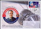 № 950 FDC9 - First Manned Space Flight - 55th Anniversary (Overprint on No.383, 2001) 2016