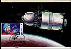 № 950 MC2 - First Manned Space Flight - 55th Anniversary (Overprint on No.383, 2001) 2016