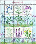 № Block 72 (951-956) - Flora: Wild Flowers 2016