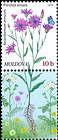 № 951 Zf - Flora: Wild Flowers 2016