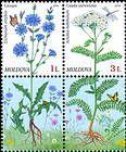 № 953-955 Zf4 - Flora: Wild Flowers 2016