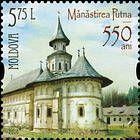 № 967 (5.75 Lei) Putna Monastery (1466)