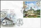 № Block 73 (967) FDC1 - Founding of Putna Monastery by Stephen the Great - 550th Anniversary 2016