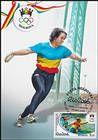 № 969 MC2 - Olympic Games - Rio de Janeiro 2016