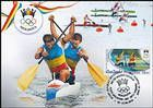 № 970 MC1 - Olympic Games - Rio de Janeiro 2016