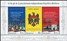 № Block 74 (971-973) - Declaration of Independence of the Republic of Moldova - 25th Anniversary 2016