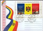 № Block 74 (971-973) FDC2 - Declaration of Independence of the Republic of Moldova - 25th Anniversary 2016