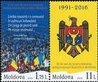 № 971-973 Zd1 - Declaration of Independence of the Republic of Moldova - 25th Anniversary 2016