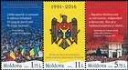 № 971-973 Zd2 - Declaration of Independence of the Republic of Moldova - 25th Anniversary 2016