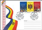 № 971-973 Zd2 FDC - Flag of Moldova