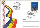 № 971 FDC - Flag of Moldova