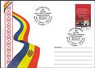№ 972 FDC - Flag of Moldova