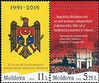 № 973-972 Zd - Declaration of Independence of the Republic of Moldova - 25th Anniversary 2016