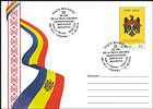 № 973 FDC - Declaration of Independence of the Republic of Moldova - 25th Anniversary 2016