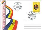 № 973 FDC - Flag of Moldova