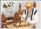 № 974 MC1 - Folk Crafts: Wood Carving (Joint Issue with Belarus) 2016