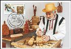 № 975 MC1 - Folk Crafts: Wood Carving (Joint Issue with Belarus) 2016