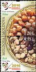 № 976a-978b Zd - United Nations International Year of Pulses 2016