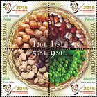 № 976a-979b Zd - United Nations International Year of Pulses 2016