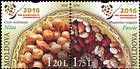 № 976b-977b Zd - United Nations International Year of Pulses 2016