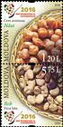 № 976b-978a Zd - United Nations International Year of Pulses 2016