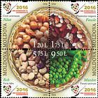 № 976b-979a Zd - United Nations International Year of Pulses 2016