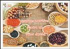№ 976b MC1 - United Nations International Year of Pulses 2016