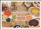 № 977a MC1 - United Nations International Year of Pulses 2016