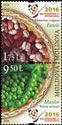 № 977b-979a Zd - United Nations International Year of Pulses 2016