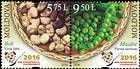 № 978a-979a Zd - United Nations International Year of Pulses 2016