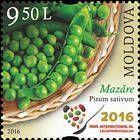 № 979a (9.50 Lei) Peas
