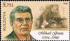 Mihail Grecu (1916-1998)