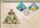 № 986-987 FDC4 - Happy New Year! 2016