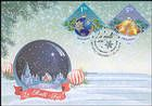№ 986-987 FDC5 - Happy New Year! 2016