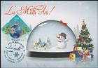 № 986 MC4 - Christmas Decorations