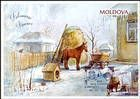 № 989 MC1 - February (Făurar)