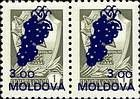 № 98i+98iiZd - USSR stamps overprinted «MOLDOVA» and Grapes (II) 1994