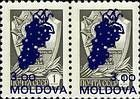 № 98vi+98viiZd - USSR stamps overprinted «MOLDOVA» and Grapes (II) 1994
